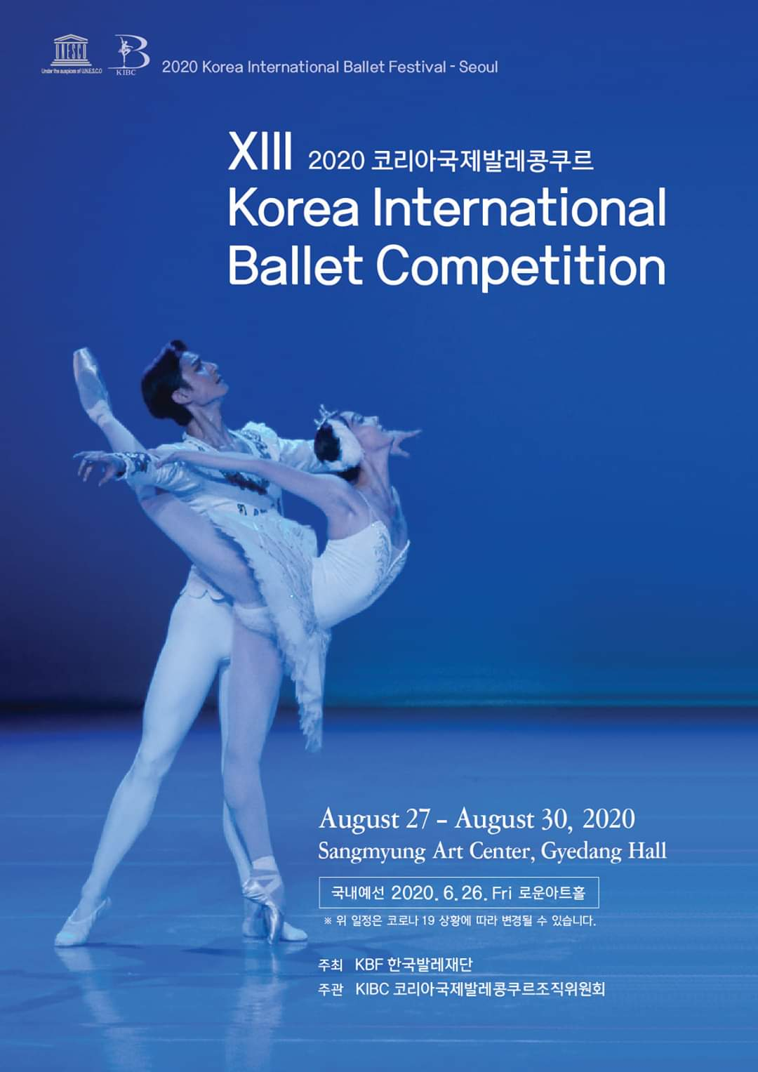 """KOREA INTERNATIONAL BALLET COMPETITION"", SEOUL, KOREA"