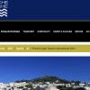 Premio Capri Danza International – Cronache Turistiche